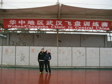 Miranda Roth and Matthew Knowles at an ultimate frisbee clinic in China.