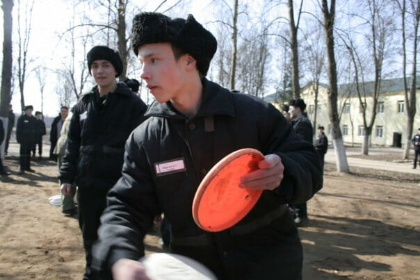 A presentation of ultimate at a youth correctional facility in Moscow.